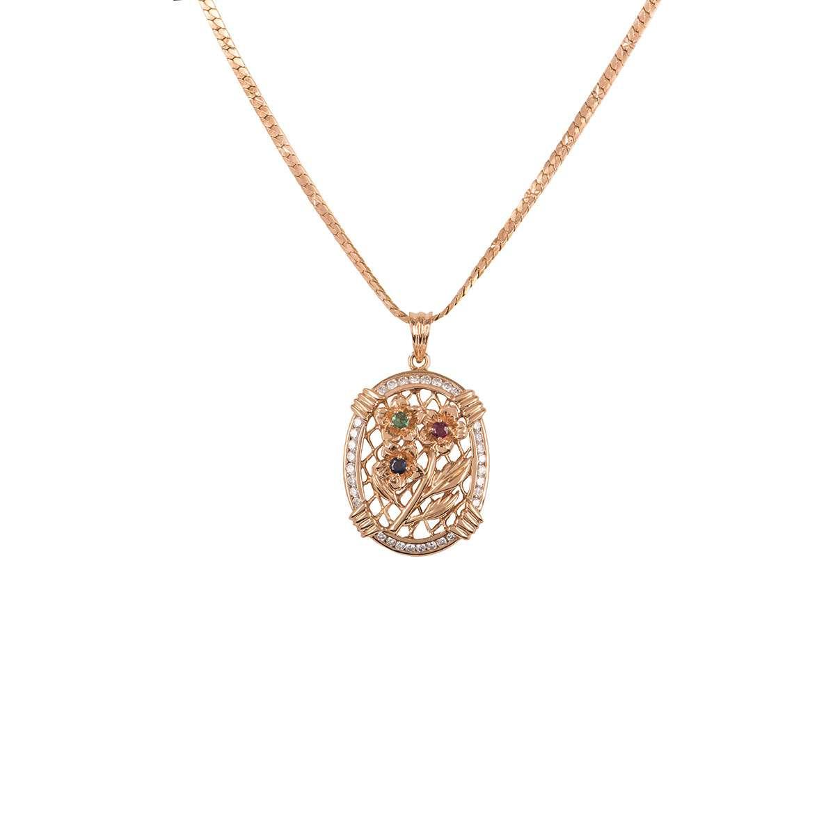 Rose Gold Diamond And Multi-Gem Flower Pendant